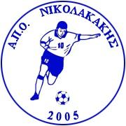 ΑΠΟ Νικολακάκης